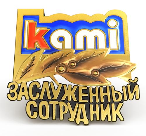 крючков роман анатольевич юридические услуги